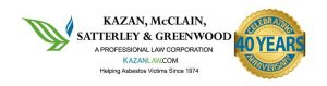 Kazan Law Leadership Firm Logo